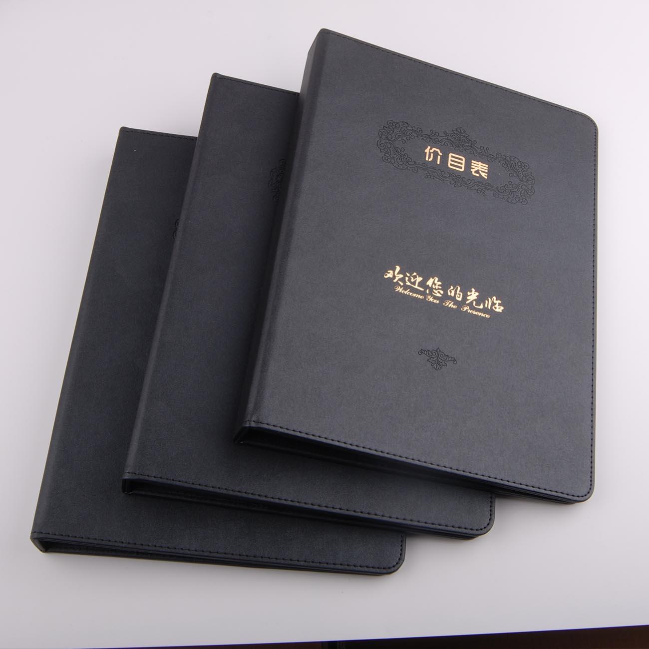 产品目录夹/价格目录夹