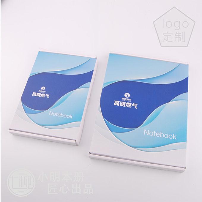 彩印包装盒笔记本