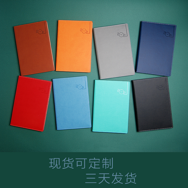 http://www.best-notebook.com/data/images/product/20200701163349_522.jpg