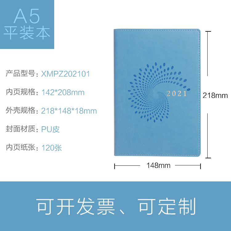 http://www.best-notebook.com/data/images/product/20200701163351_668.jpg